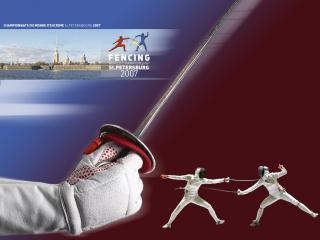 обои Фехтование Санкт-Петербург 2007 - чемпионат мира фото