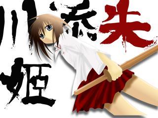 обои Bamboo Blade фото