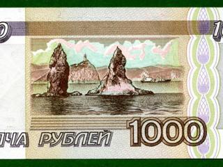 обои 1000 рублей 1995 года фото
