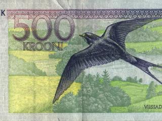 обои Krooni 500 фото