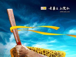 обои Beijing_2008 олимпийский огонь фото