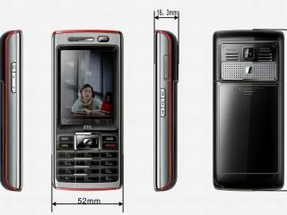 обои Mobile Phone Redstar 906 фото