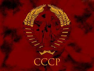 обои СССР - герб фото