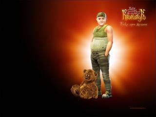 обои С медвеженком фото