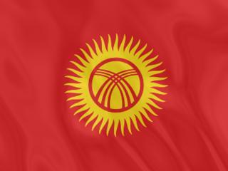 обои Флаг Киргизии фото