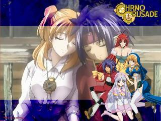 обои Крестовый поход Хроно - девушки спят фото