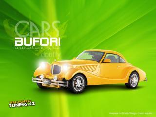 обои Желтый авто фото