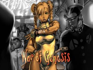 обои War of genesis фото