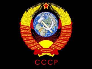 обои Герб СССР на черном фоне фото